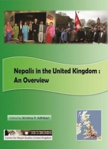 Book- Nepalis in the United Kingdom: An Overview- By Krishna Adhikari (CNSUK) (2012)