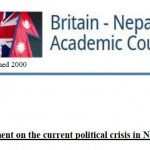 BNAC Statement: End  the Political Crisis in Nepal and in Indo-Nepal Relations