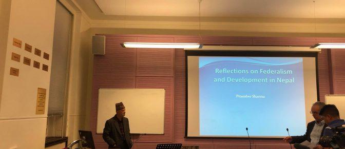 15th Annual Lecture (2017)