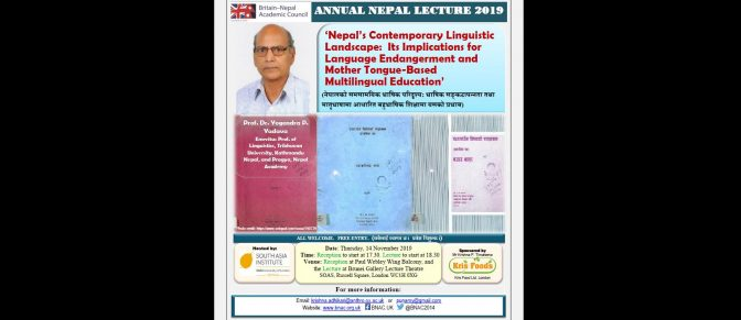 17th Annual Nepal Lecture, 14 Nov. 2019