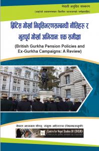 ब्रिटिस गोर्खा निवृत्तिभरणसम्बन्धी नीतिहरू र भूतपूर्व गोर्खा अभियान: एक समीक्षा (Nepali, 2019)